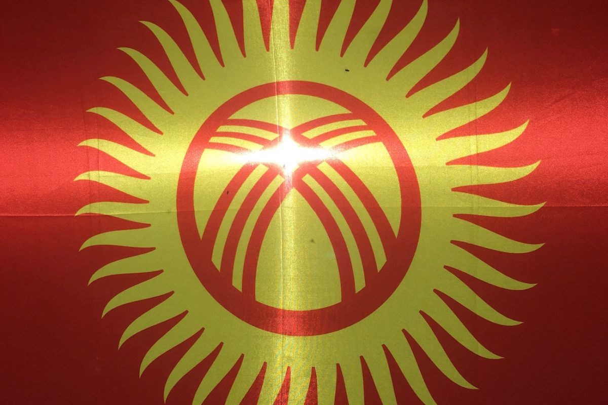 A Sun, A Tunduk: The Flag Of The Kyrgyz Republic