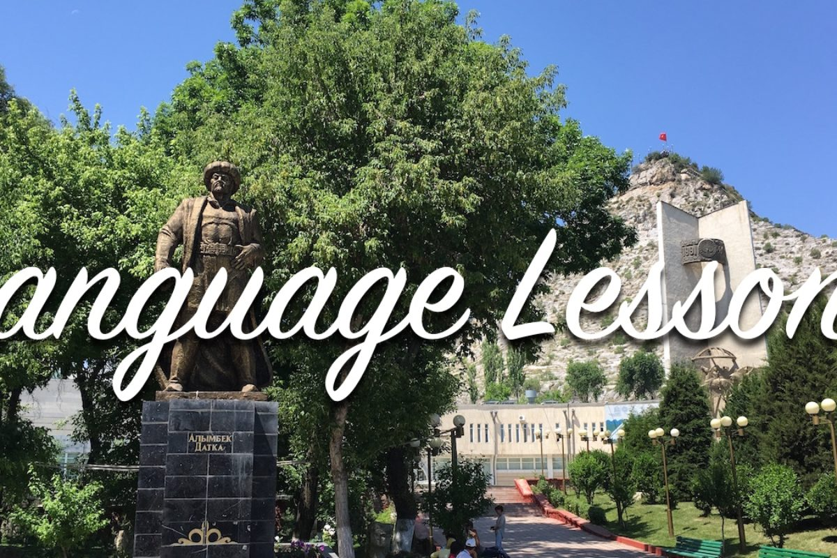 Language Lessons: Greetings in Kyrgyz
