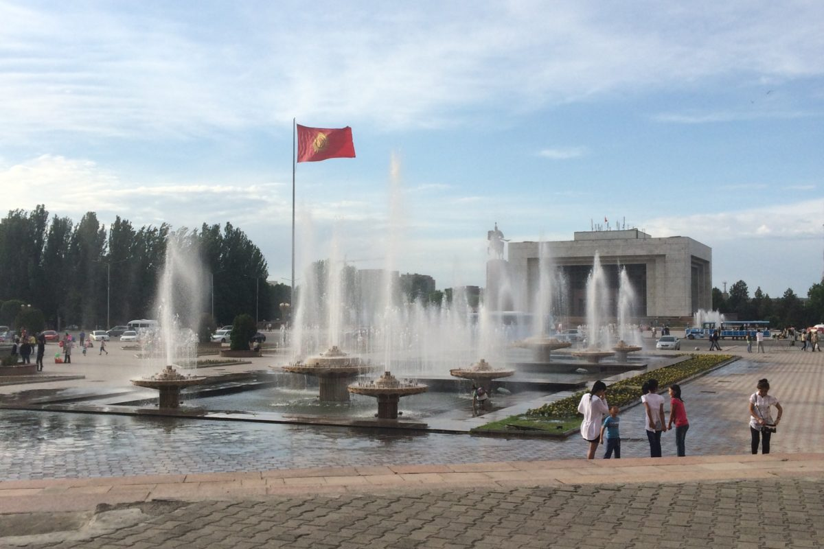 72 Hours In Bishkek, Kyrgyzstan: A Destination Guide