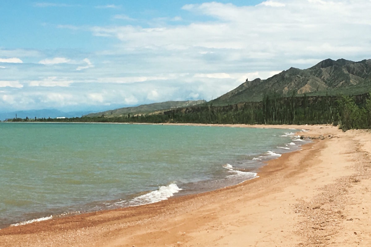 Beach Vacationing In Kyrgyzstan