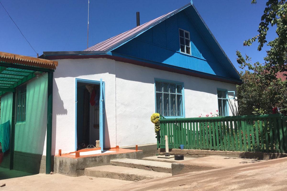 A House In Kyrgyzstan