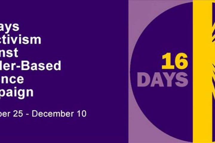 16 Young Women, 16 Days Against Gender-Based Violence