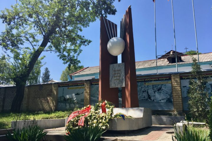 Chernobyl Liquidators and Kyrgyzstan: A Surprising Connection